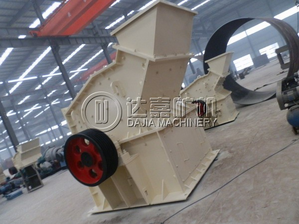 Impact Fine Crushing Machine