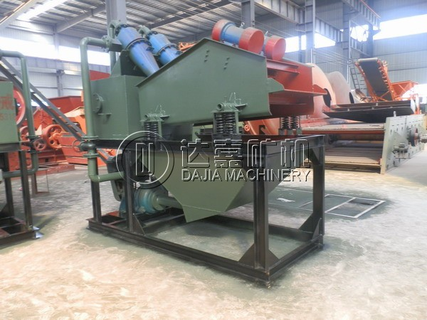 Sand Collecting Machine