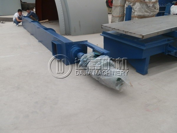 Horizontal Screw Conveyor