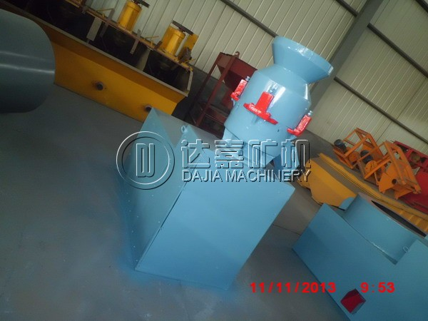 Fertilizer Pelltilzer