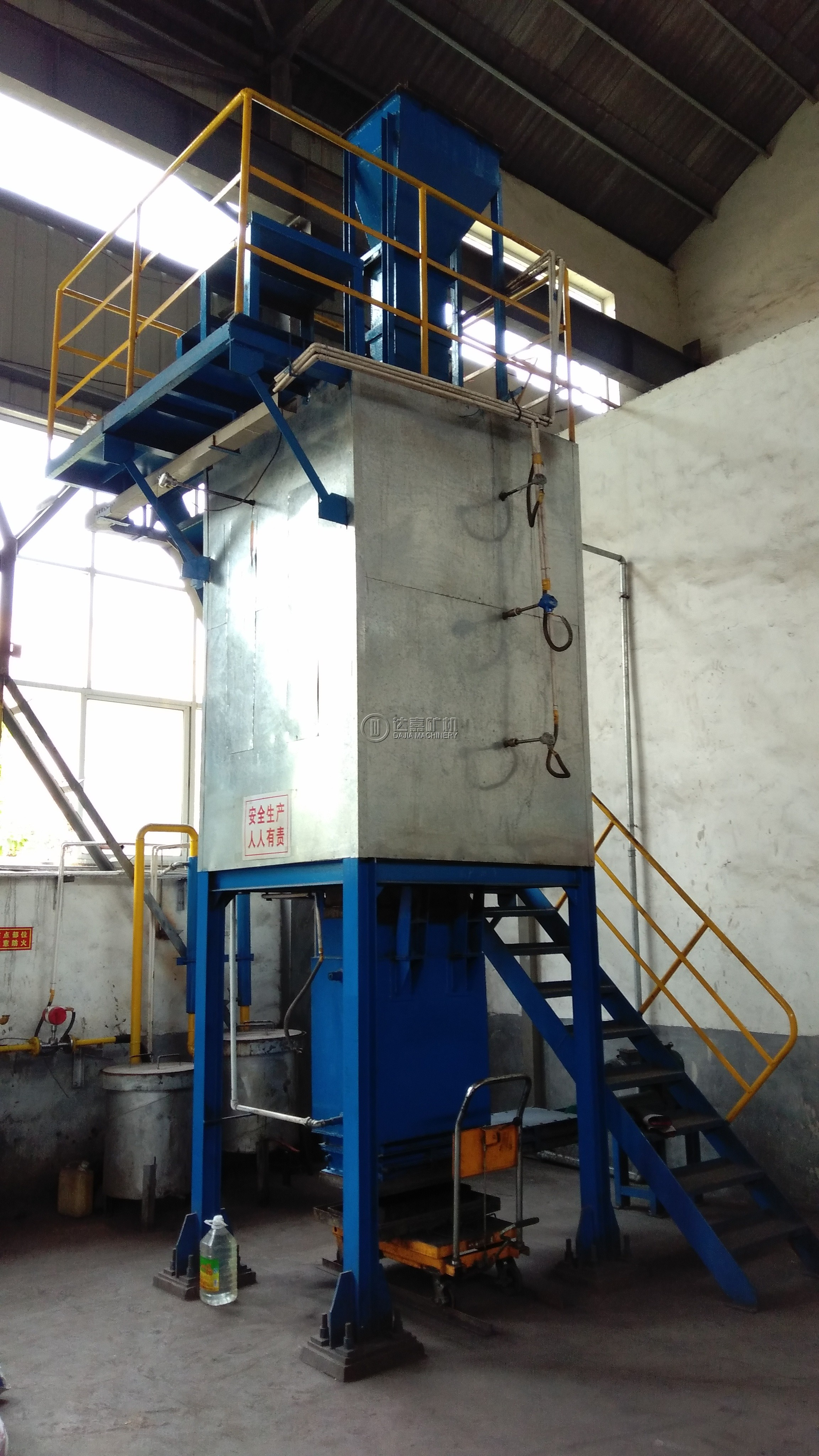 High Temperature Air Combustion Technology (HTAC)(Regenerative furnace )
