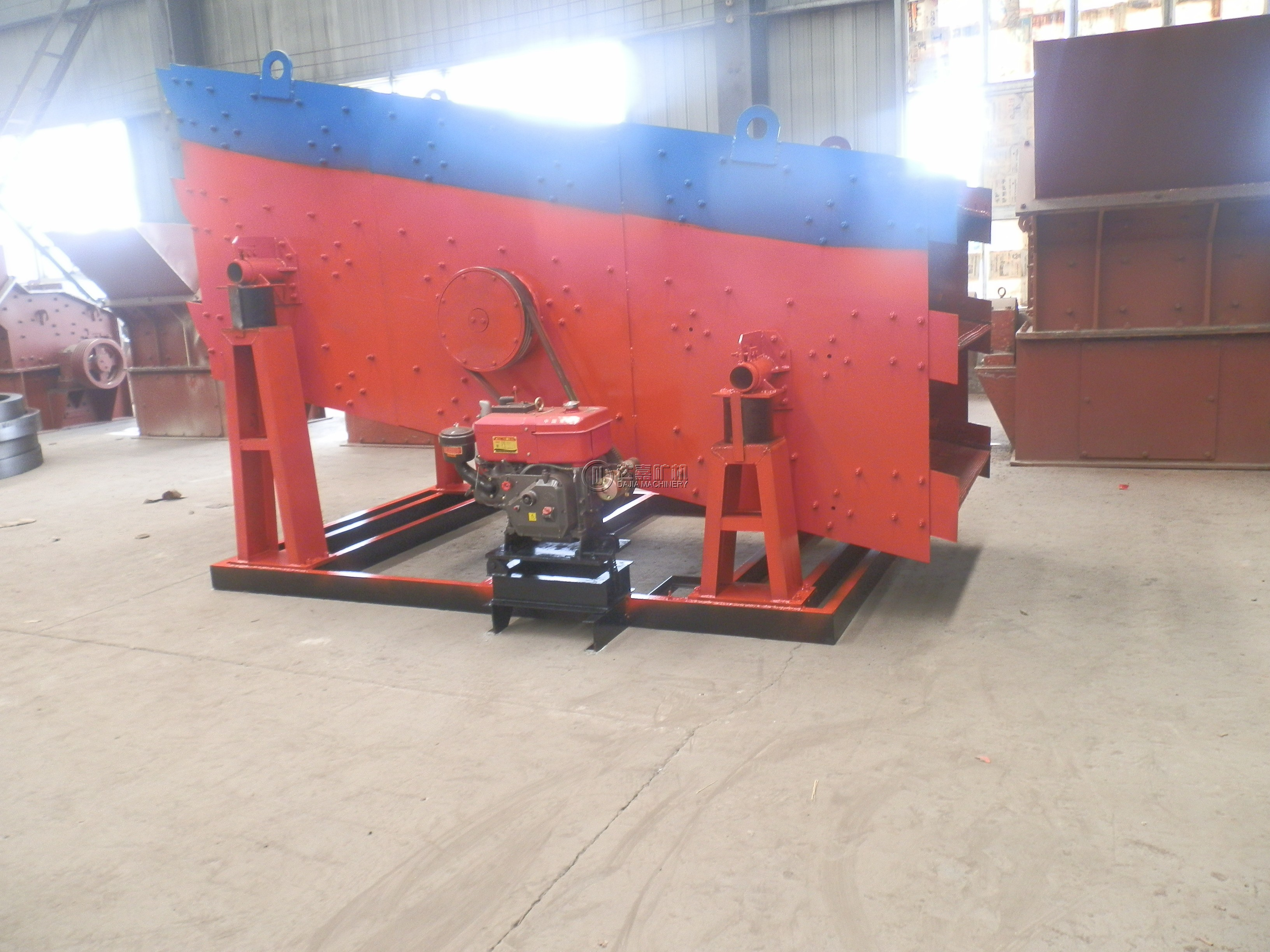 Diesel Vibrating Screen